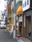 福島駅周辺にある、丸信ラーメン…他にもチェーンがあるですが