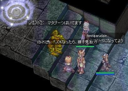 4Fin2.jpg