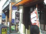 大阪お好み焼き屋ペポパ