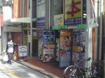 その前にある、アニメイト(ぁ 品揃えは…相変わらず福島だからよろしくない。何も買わずにでてきましたよっと