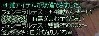 +4完成♪