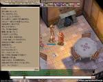 tensyoku2.jpg