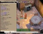 tensyoku3.jpg