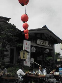 20060816003653