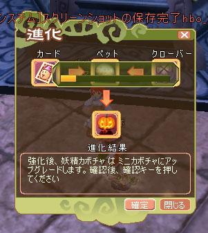 hbo_20081102170043.jpg