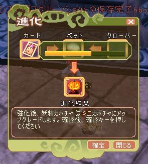 hbo_20081102170114.jpg