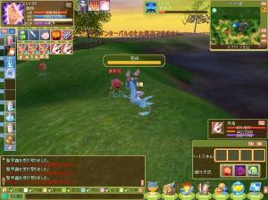 hbo_20081103232352.jpg
