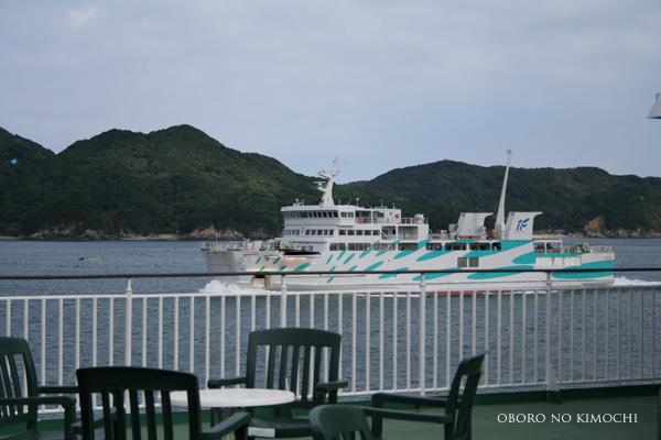 2008 10月13日 名古屋の旅  013