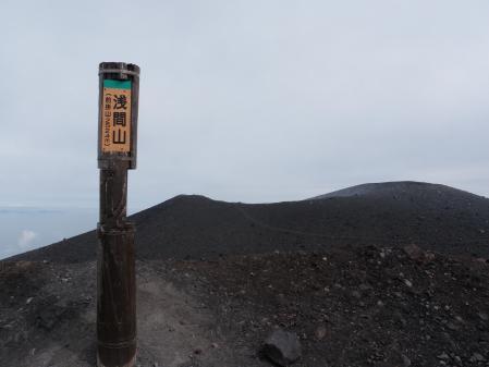 111013浅間山 (23)s