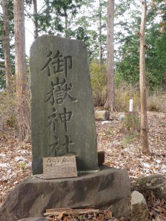 111127高戸谷山 (4)40