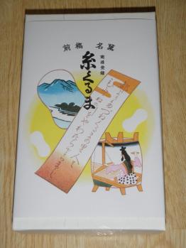 111215糸くるま (2)50