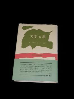 091115本 (5)60