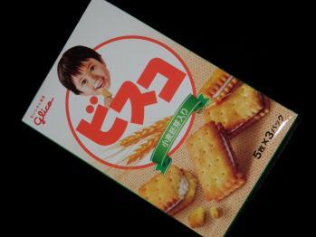 120209お菓子 (2)50