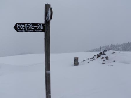 120120北横岳 (9)90