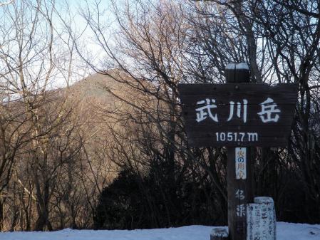 120211武甲山ほか (6)35