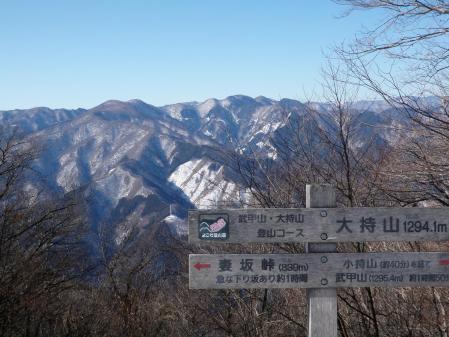 120211武甲山ほか (11)50