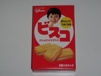 120210お菓子 (3)50
