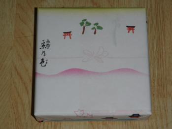 120303-05大阪京都 (15)50