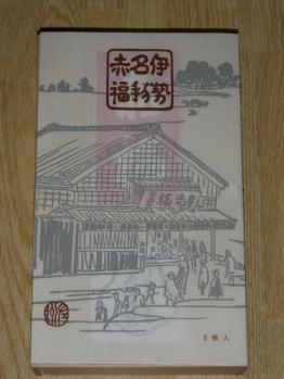 120303-05大阪京都 (23)50