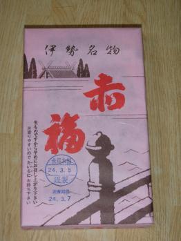 120303-05大阪京都 (17)50