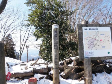 120219景信山-高尾山 (5)35