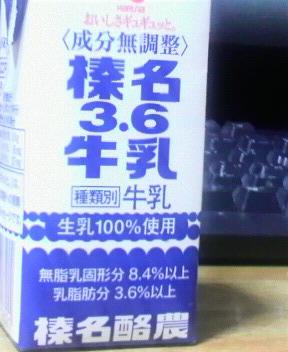 20080509.jpg