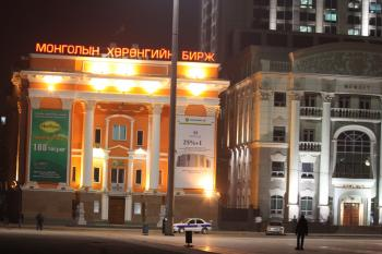 Mongolia+Stock+Exchange+at+night_convert_20090606094536.jpg