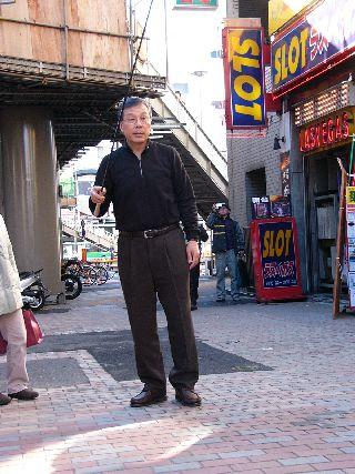 2005/1/22渋谷サンスイ川つり館前