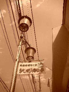 CIMG5300.jpg