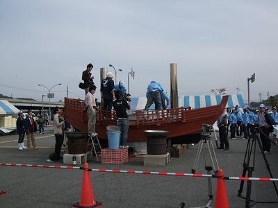 2008_11030013.jpg
