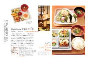 Leaf記事201108号