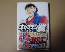 comic230121-2_convert_20110121204512.jpg