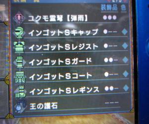 mh3-004_convert_20110215202931.jpg