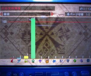mh3rd01102_convert_20110112200234.jpg