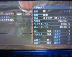 mh3rd0114-1_convert_20110115203711.jpg