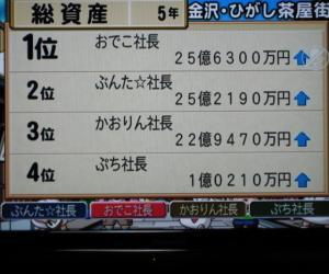 momo230303-5_convert_20110304205547.jpg