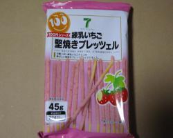 okashi230130-2_convert_20110130191836.jpg