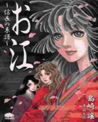 oko-shimazaki_convert_20110214222234.jpg