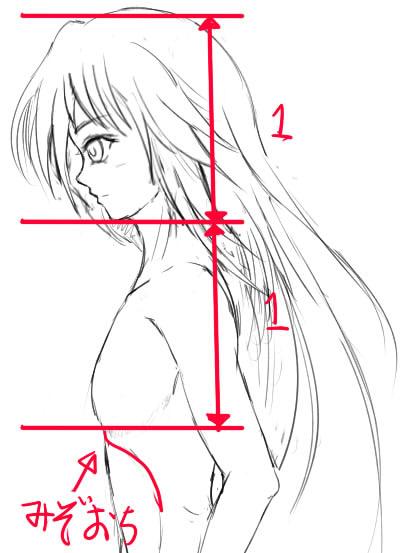 胸の描き方_22
