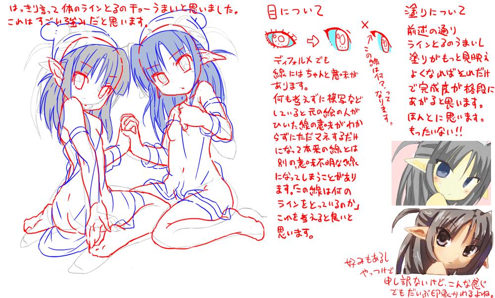 akapen_sennoimi3.png