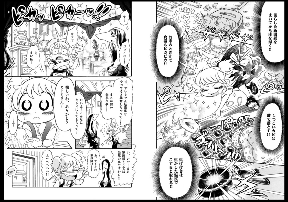 mangaku_02.jpg