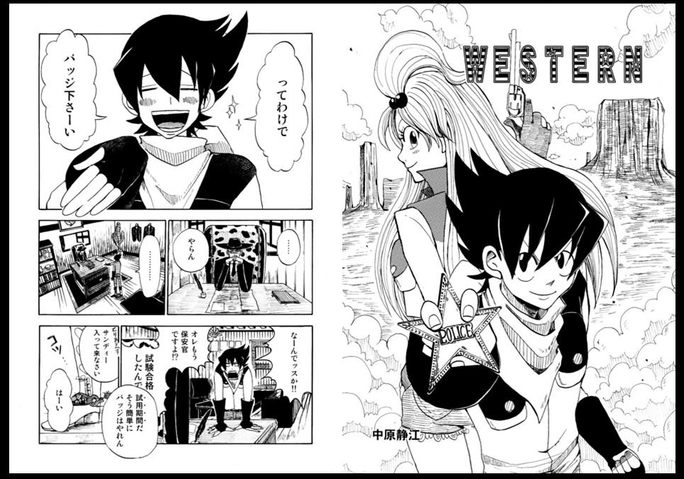 mangaku_03.jpg