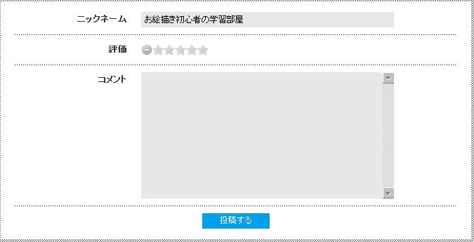 mangaku_05.jpg