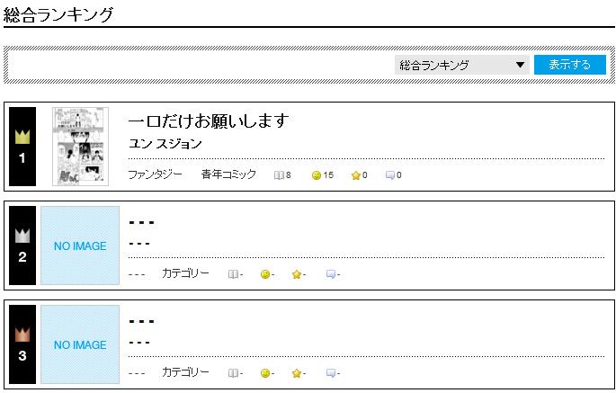 mangaku_06.jpg