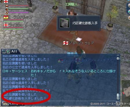 蜉溷権_convert_20110930184202