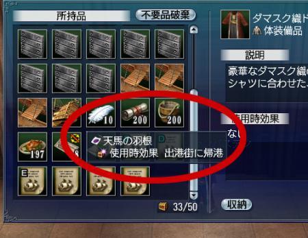 螟ゥ鬥ャ_convert_20110930184811