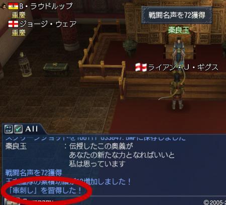 荳イ蛻コ縺誉convert_20111005194954