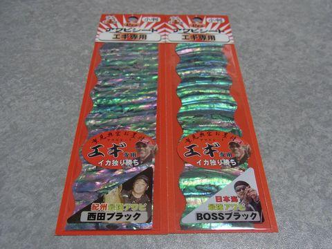 004_20110303194817.jpg
