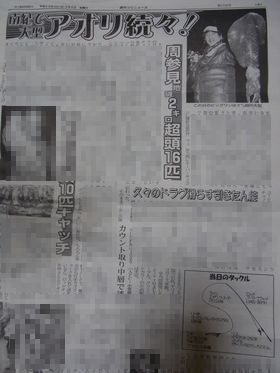 007_20110301001518.jpg