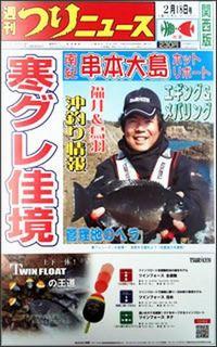 20110218-kansai[1]